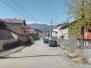 Селото