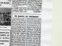 ТКЗС - Статии